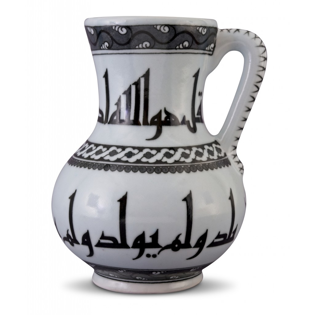 Black and white jug with calligraphy ;;;;; - JUG