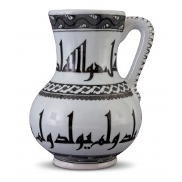 BLACK & WHITE Black and white jug with calligraphy ;;;;;