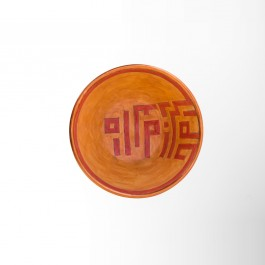 Bowl with kufic script ;11;22 - GEOMETRIC  $i
