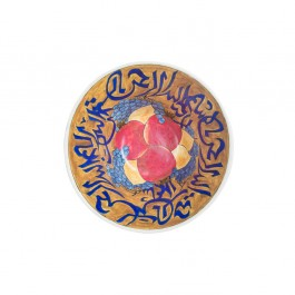 Bowl with pomegranates and calligraphy in contemporary style ;22;40 - ARTIST Günhan Bozkurt  $i