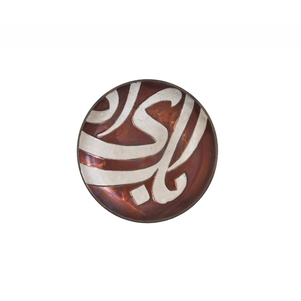 Circular panel with calligraphy ;;;;; - CONTEMPORARY