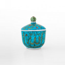 FLORAL Jar with calligraphy ;14;11