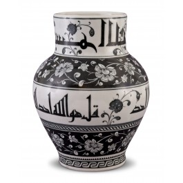BLACK & WHITE Jar with calligraphy and floral pattern ;31;20;;;