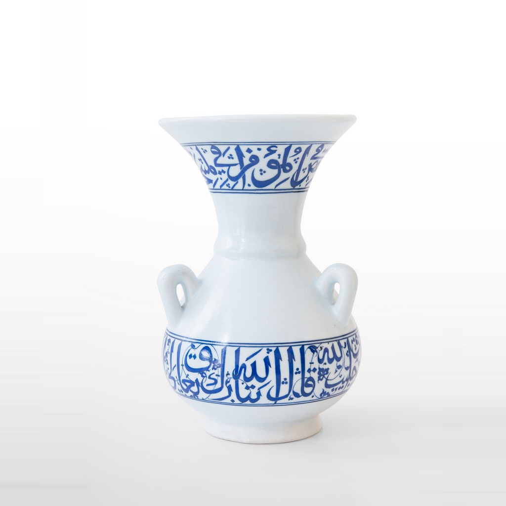 Mosque lamp with calligraphy ;; - BLUE & WHITE