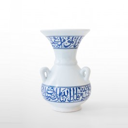 DECORATIVE ITEM & OBJECTS Mosque lamp with calligraphy ;;