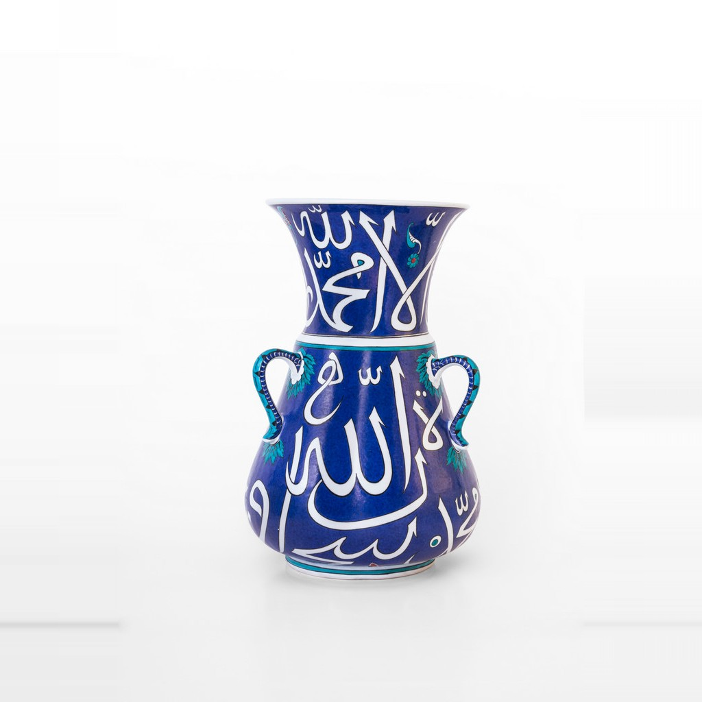 Mosque lamp with calligraphy ;45;30 - ARTIST Adnan Ergüler
