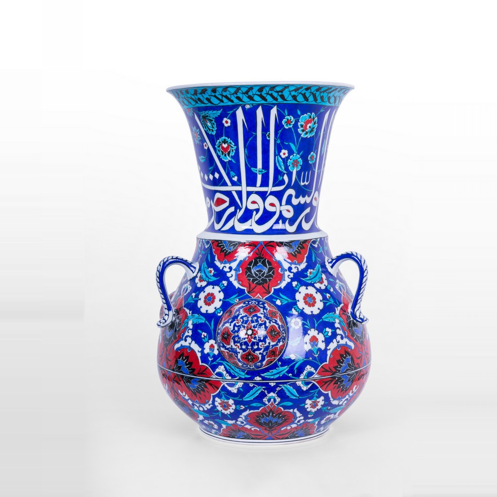 Mosque lamp with floral pattern and calligraphy ;55;42 - DECORATIVE ITEM & OBJECTS
