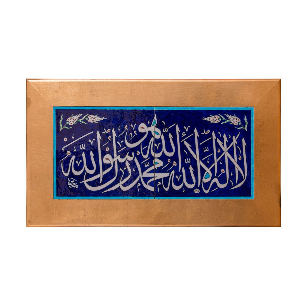 Panel with calligraphy and frame Panel;53;93;Frame;.;. - CALLIGRAPHY