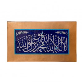 ARTIST Güvenç Güven Panel with calligraphy and frame Panel;53;93;Frame;.;.