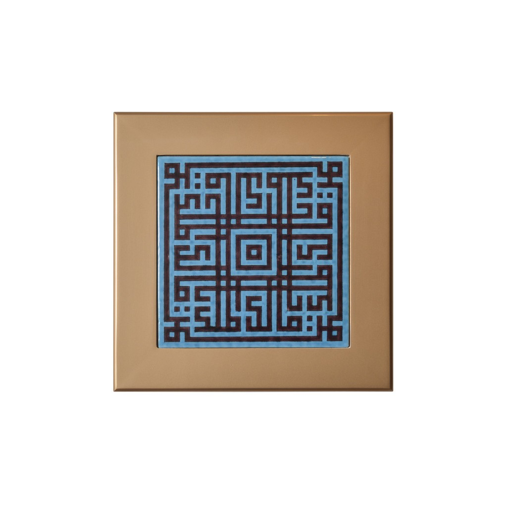Panel with kufic script and frame ;; - GEOMETRIC