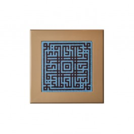GEOMETRIC Panel with kufic script and frame ;;