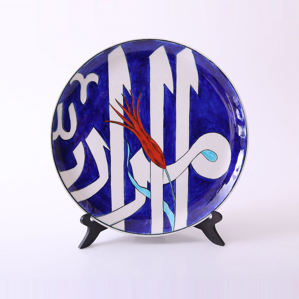 Plate with calligraphy ;;32 - CONTEMPORARY