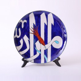 CONTEMPORARY Plate with calligraphy ;;32