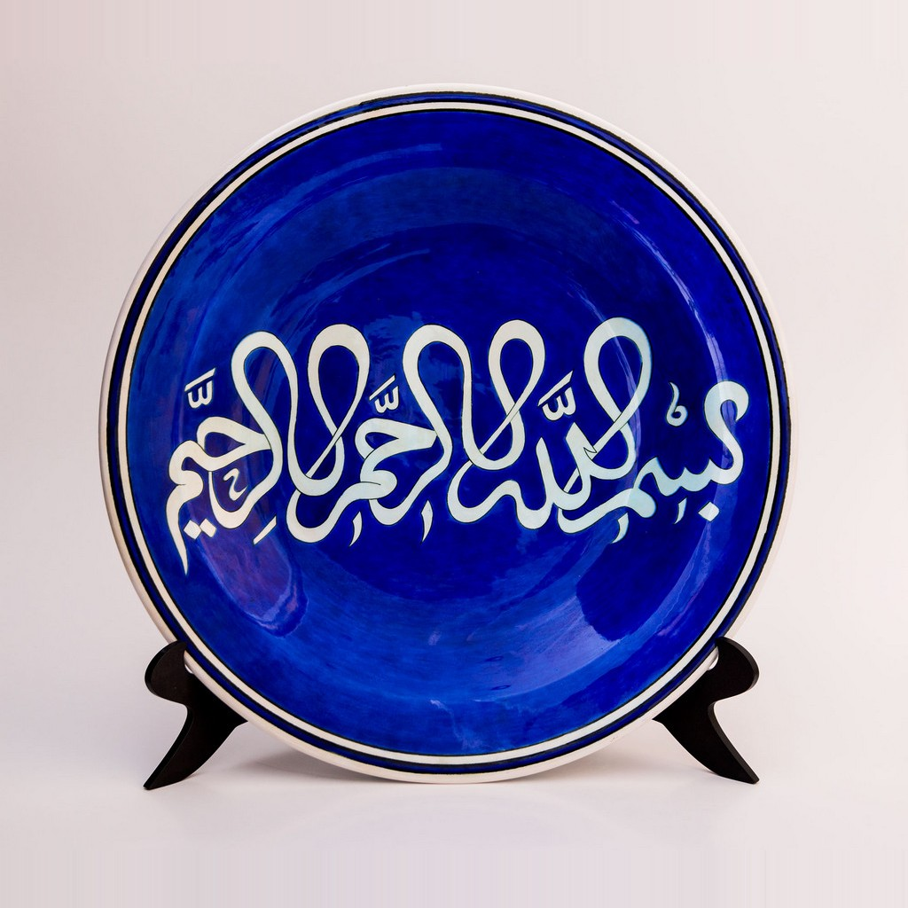 Plate with calligraphy ;;40 - BLUE & WHITE