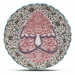 CONTEMPORARY Plate with calligraphy  ;;43;;;