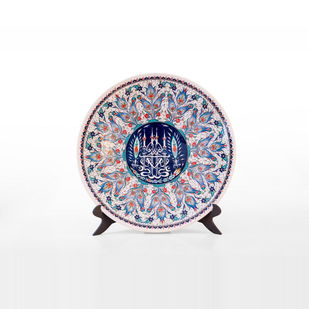 Plate with calligraphy and geometric pattern ;;43 - CONTEMPORARY