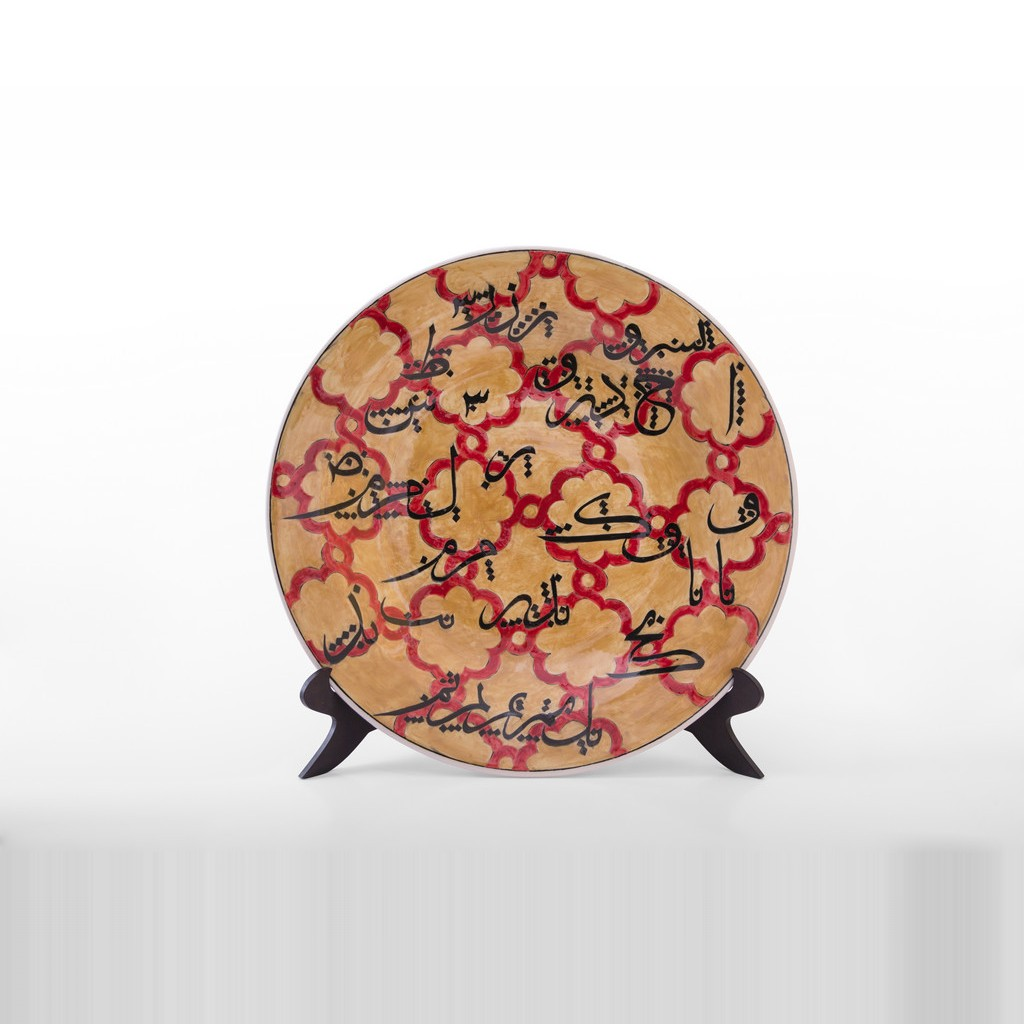 Plate with damasque pattern and calligraphy ;;40 - CONTEMPORARY