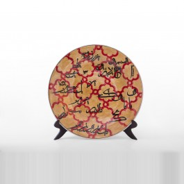 GEOMETRIC Plate with damasque pattern and calligraphy ;;40
