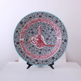 FLORAL Plate with hatai pattern and calligrapy-tughra ;;67