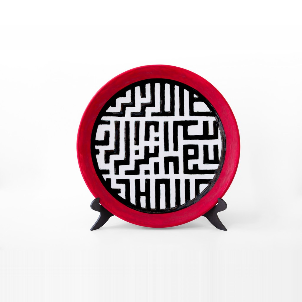 Plate with kufic script ;;40 - CONTEMPORARY
