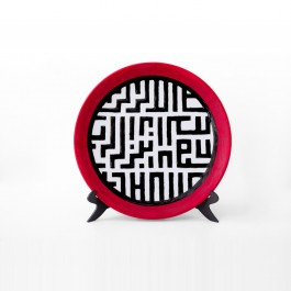 BLACK & WHITE Plate with kufic script ;;40