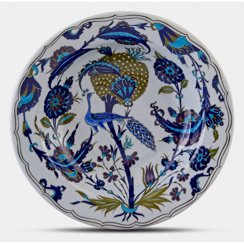 Plate with peacock and floral pattern ;;40;;; - FLORAL