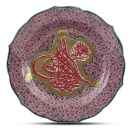 CALLIGRAPHY Plate with tugra and Golden Horn pattern ;;30;;;
