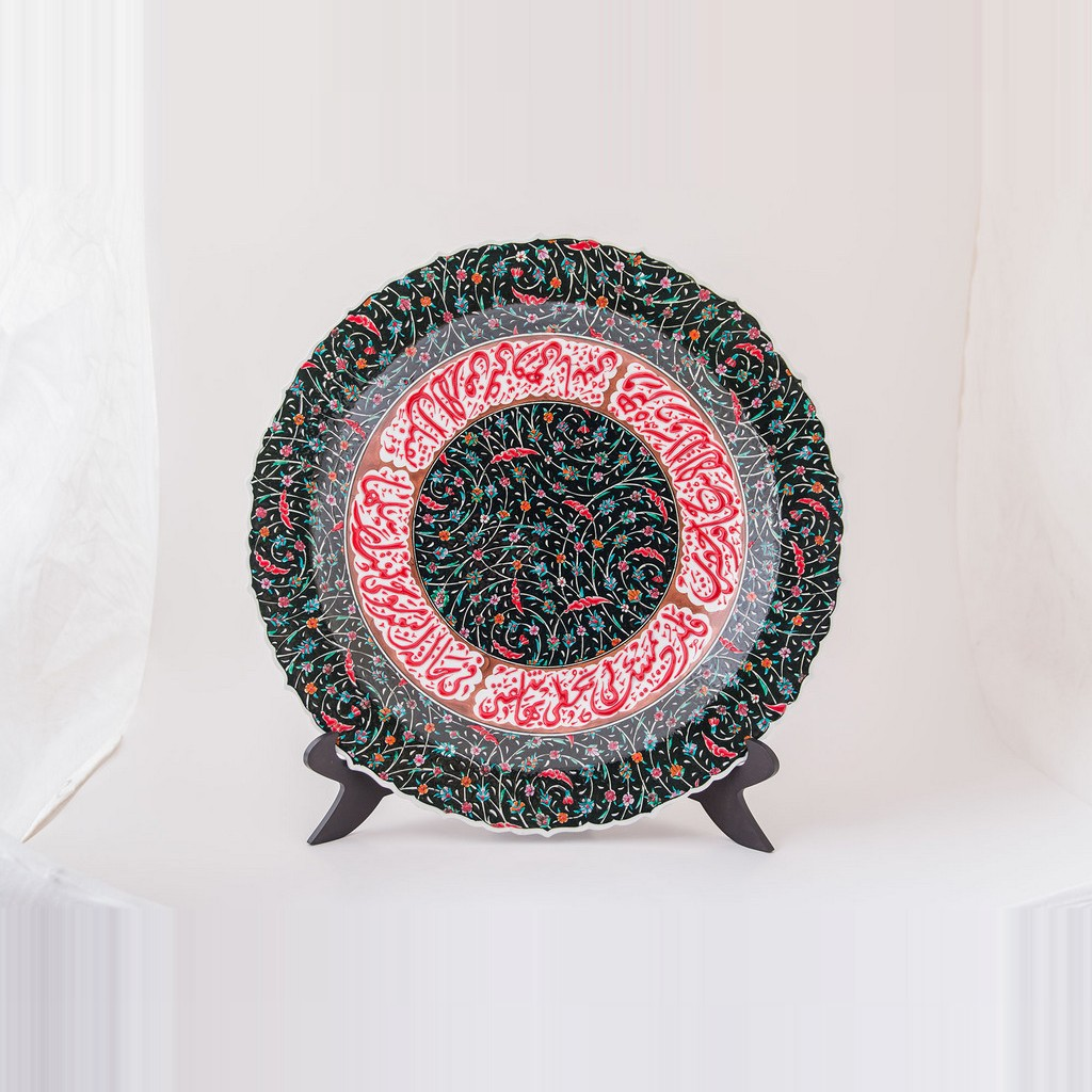 Plate with Tugrakesh (Golden Horn) and calligraphy ;;43 - ARTIST Saim Kolhan