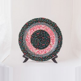 ARTIST Saim Kolhan Plate with Tugrakesh (Golden Horn) and calligraphy ;;43