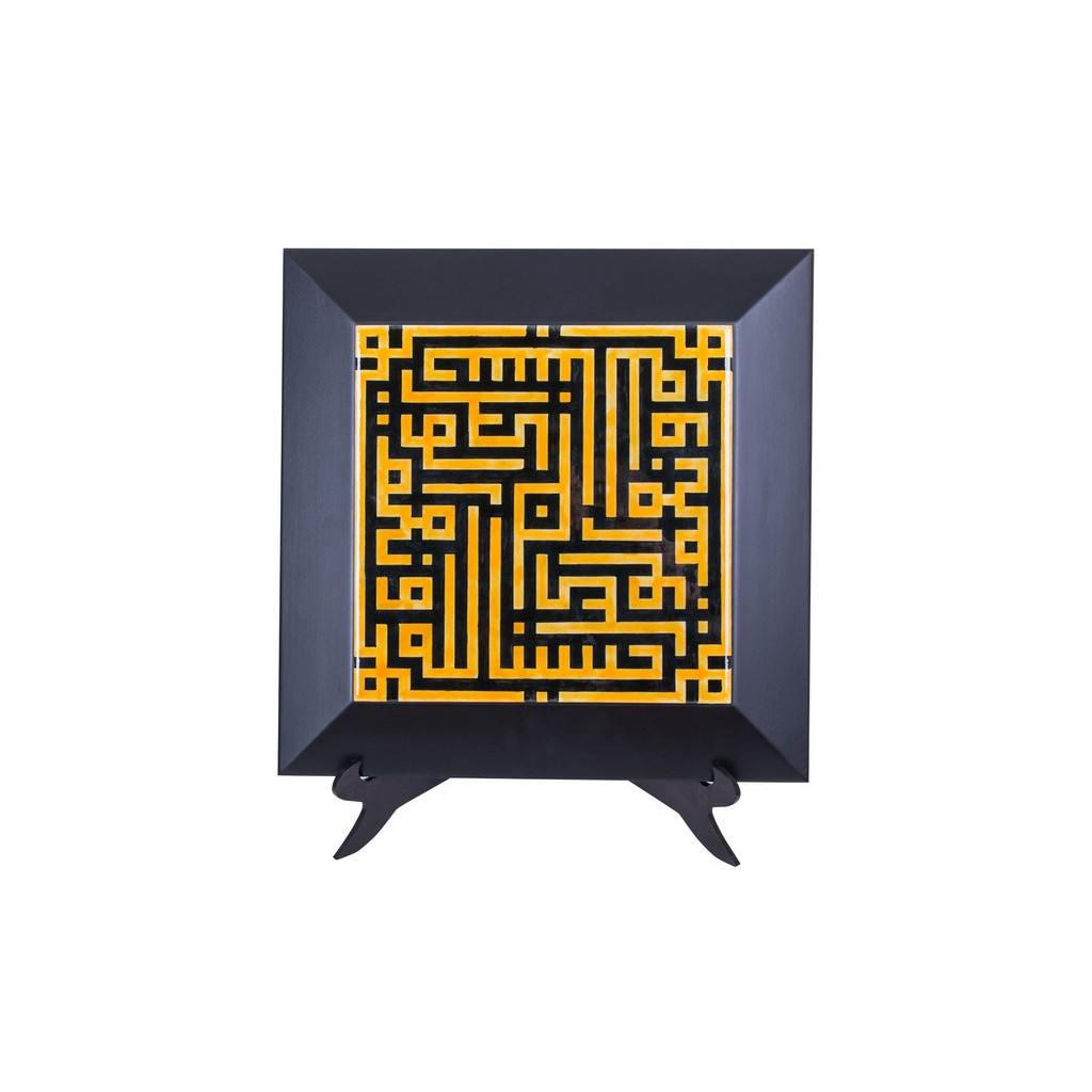 Square plate with kufic script Tile;;30;Frame;;45 - CALLIGRAPHY