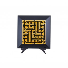 GEOMETRIC Square plate with kufic script Tile;;30;Frame;;45