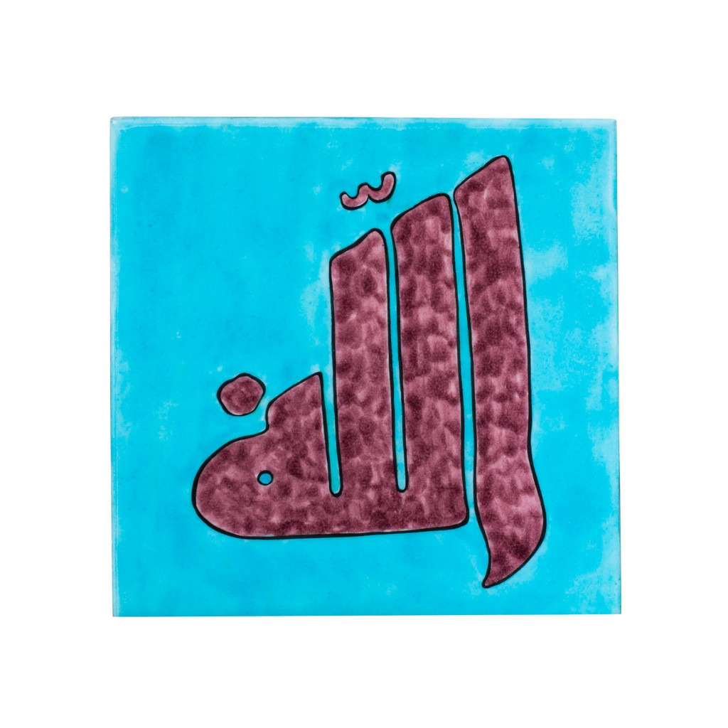 Tile with calligrapghy - Allah ;;25 - CALLIGRAPHY