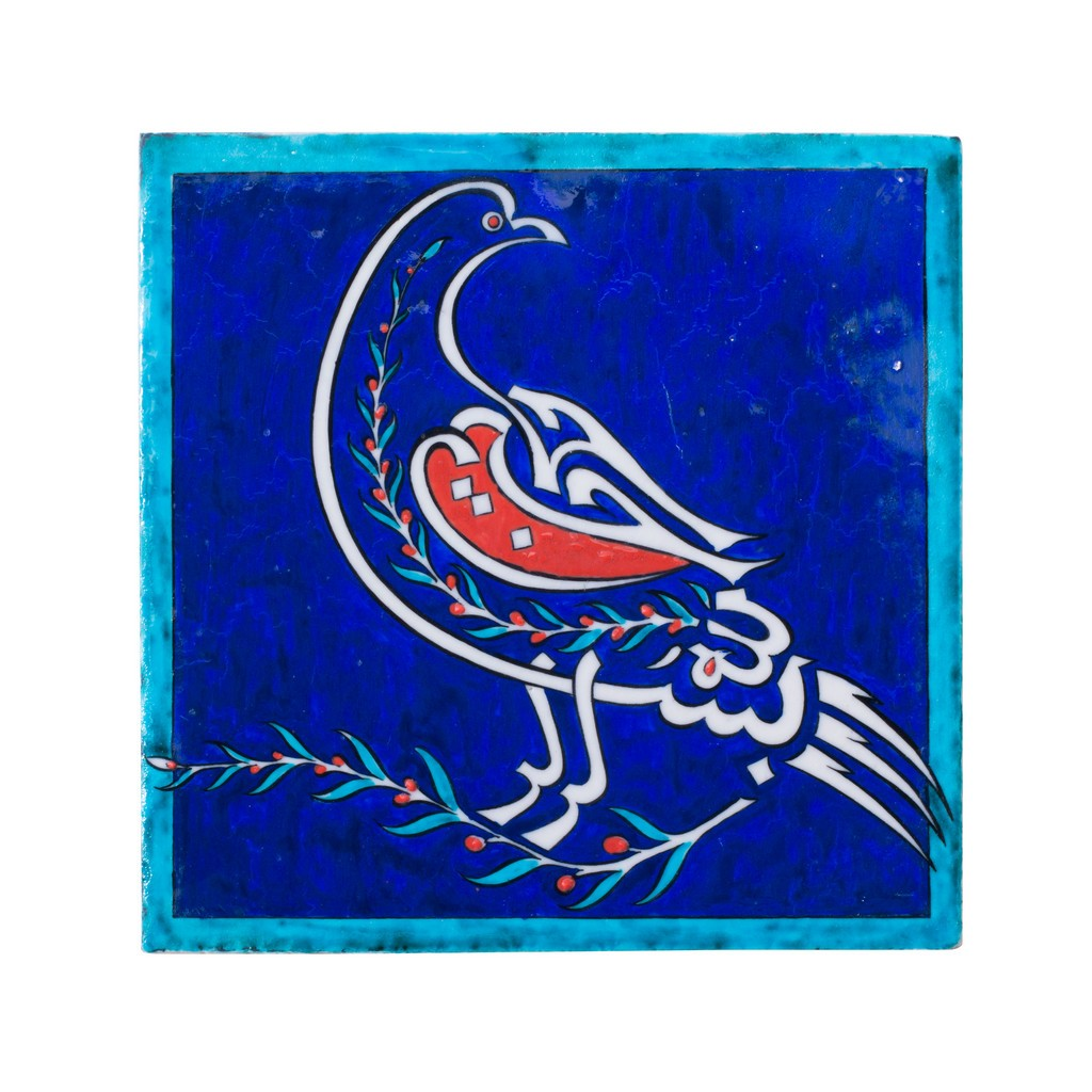 Tile with calligraphic bird ;;25 - FIGURE & FIGURINE