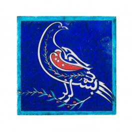 FLORAL Tile with calligraphic bird ;;25