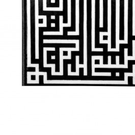 BLACK & WHITE Tile with kufic calligraphy ;;20/25/30/40