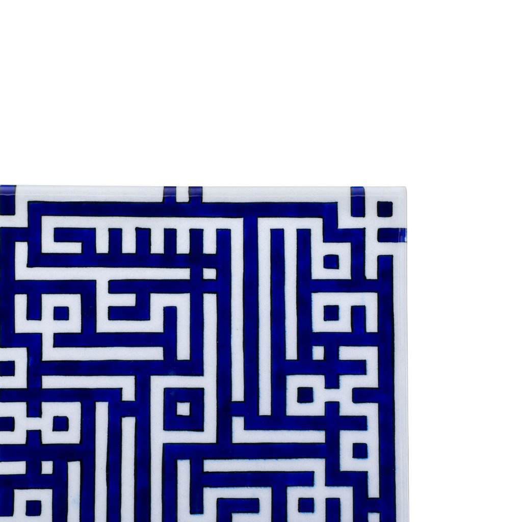 Tile with kufic calligraphy ;;20/25/30/40 - BLUE & WHITE
