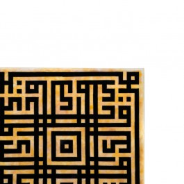 TILE & PANELS Tile with kufic calligraphy ;;20/25/30/40