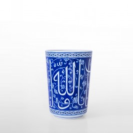 BLUE & WHITE Vase with calligrapghy - Allah ;28;20;;;